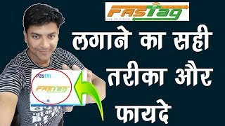 Fastag installation in Hindi | Benefits | Mr.Growth🔥