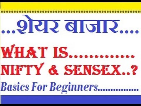 Stock market basics for beginners india | WHAT IS NIFTY & SENSEX..?