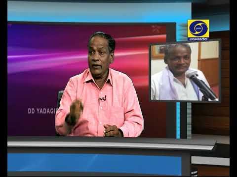 Breakfast Show  with  Sri Bhudasu Narasaiah on 24/12/2018