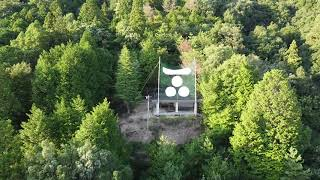 郡山公園展望台、安芸高田市で山の中腹に毛利の家紋