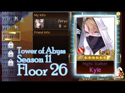 Seven Knights : Tower of Abyss   SS11   Floor 26 (*6 Stars/Time for another Safe mode)