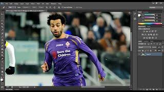 قص صورة اللاعب محمد صلاح باحترافية