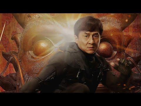 Доспехи Бога 3: Миссия Зодиак боевик 2020