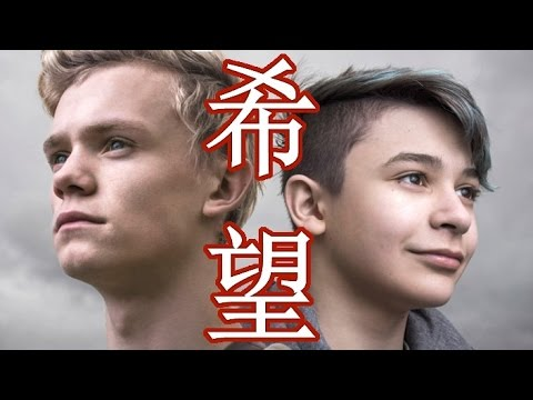 Bars and Melody: Hopeful in Japanese [with lyrics] #SneakPeek #BAMinJapan