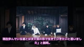 Japan News: セプテンバーミーのタナカ・ターナ(G)が9月5日のライブを...