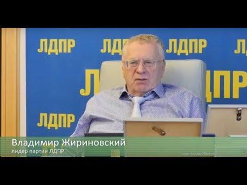 Владимир Жириновский - лидер партии ЛДПР | Кадр из жизни
