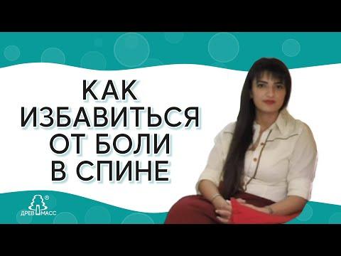 Цистит у женщин, симптомы, лечение, причины, профилактика