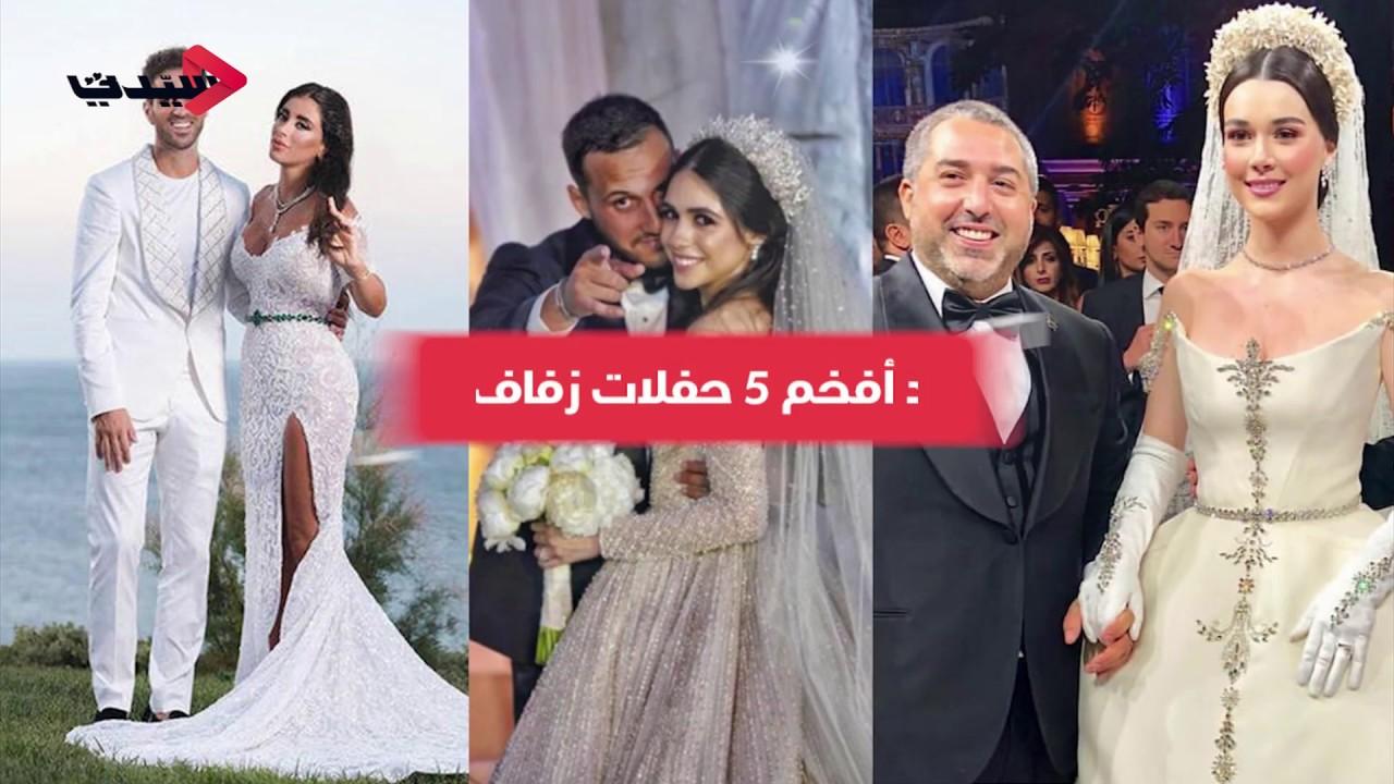 72052dd06 أفخم 5 حفلات زفاف 2018 - YouTube