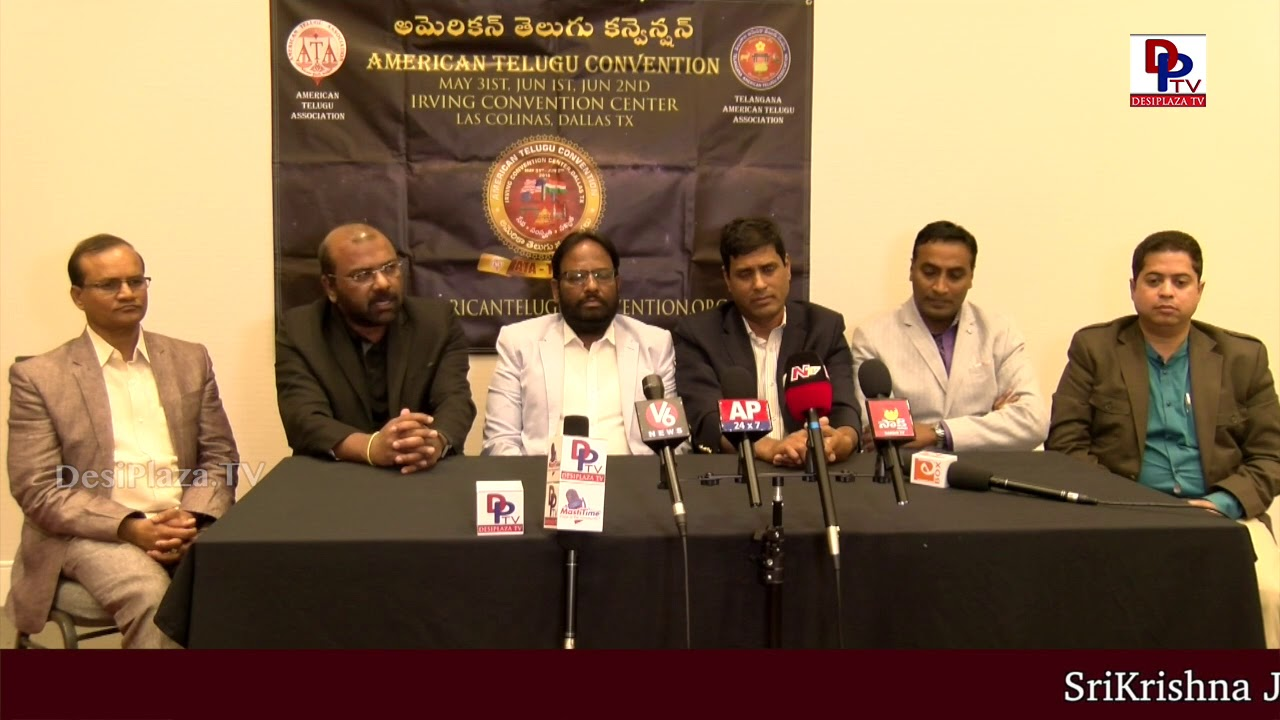 American Telugu Convention (ATC) Pressmeet - Dallas | ATA & TATA | DesiplazaTV