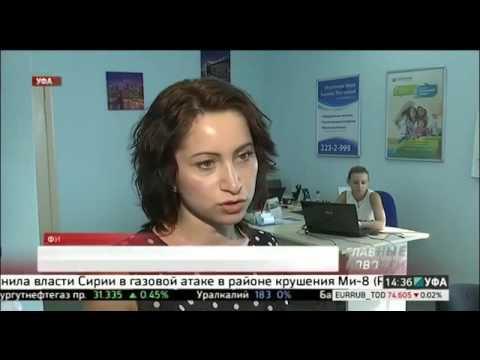 V Bashkortostane nablyudaetsya rost narusheniy v sfere zakupok RBK Ufa 03 08 2016 14 30