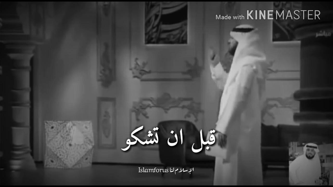 والله العظيم قبل أن... - الشيخ وسيم يوسف