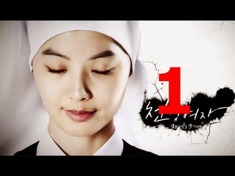 Phim Thiên Thần Báo Thù Tập 1 Lồng Tiếng Phim Hàn Quốc