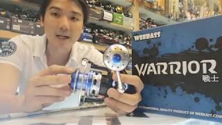 Warrior วีแบส วอเรียว 4000 รอกjigging ราคาประหยัด เพียง1990 !!!