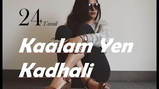 Download Hindi Video Songs - Kaalam Yen Kadhali | 24 | Surya | A R Rahman | Female Unplugged Cover
