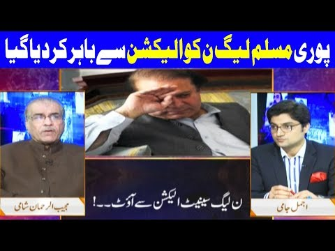 Nuqta E Nazar With Ajmal Jami - 22 February 2018 - Dunya News