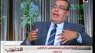 الطبيب| المعنة الصحيح لانعدام الحيوانات المنوية.. مع د/ محمد القصرى