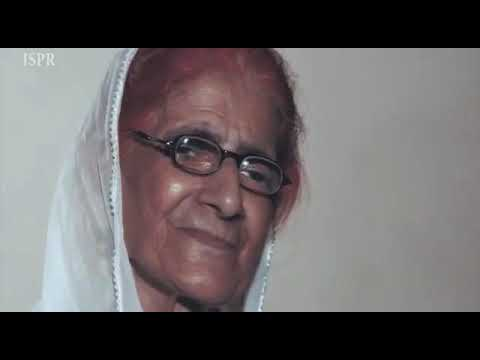 Ae Watan tera Rishta-Defence and Martyrs Day 2017- ISPR Official