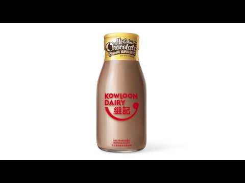 Kowloon Dairy Chocolate Milk & HKTO 2016