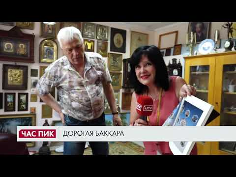 ЮТВ Виктор Владимирович Баккара