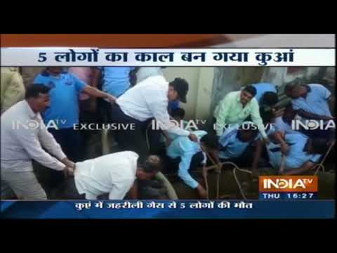 Mumbai: 5 killed after inhaling poisonous gas inside well in