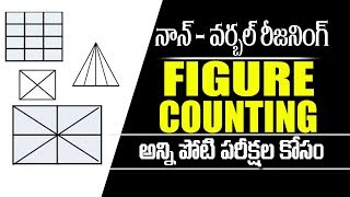 Download Counting Of Figures Shortcuts In Telugu Mp3 and Videos