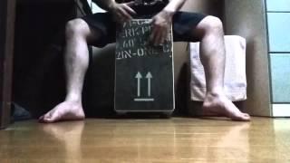 Playin' a Cajon : Schlagwerk 2 in one CP404BLK