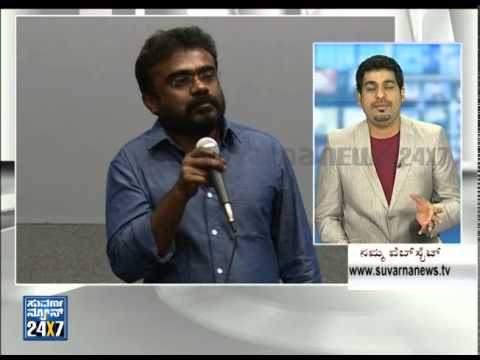Allegation against director Duniya Soori for insulting artist