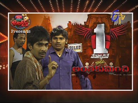 Jabardasth - 5th February 2015 - జబర్దస్త్ - Full Episode