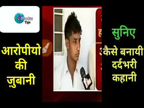 Full Download] Alwar Viral Video Alwar Kand Video Alwar Gang