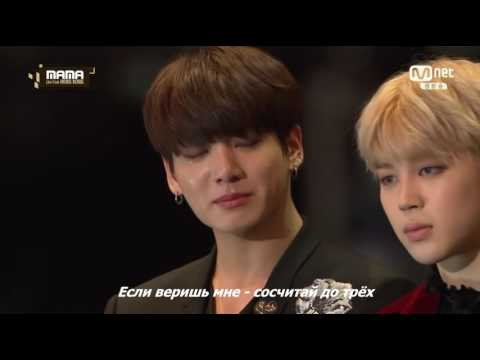 BTS  (방탄소년단) - 2!3! FMV [rus Sub]