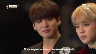 Cover images BTS  (방탄소년단) - 2!3! FMV [rus sub]