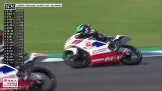 Sunday Warm Up Chang International Circuit 2019 ARRC