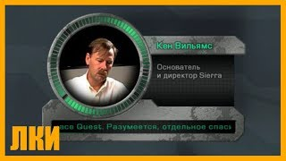 История - Half Life (Авторский видеотур от ЛКИ)
