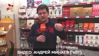 Совет Федерации хочет увеличить размер маркировки о сроке хранения на продуктах