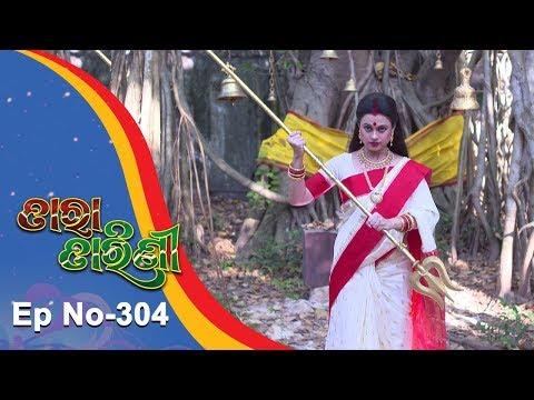 Tara Tarini   Full Ep 304   25th Oct 2018   Odia Serial - TarangTV thumbnail