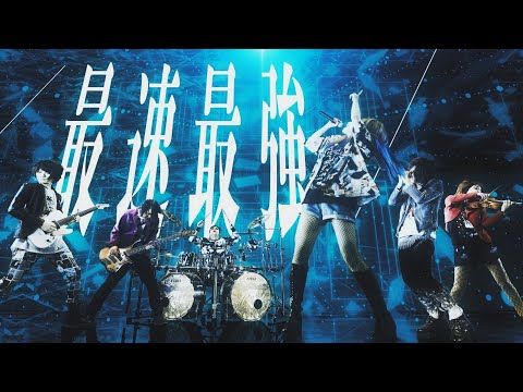 "[Official Video] Unlucky Morpheus - 「Top of the ""M""」"
