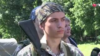I турнир военно-патриотических клубов на призы Рогожкина