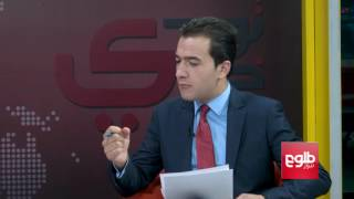 TAWDE KHABARE: Cargo Flight Delays Discussed / تودی خبری: بررسی مشکلات دهلیز هوایی افغانستان- هند