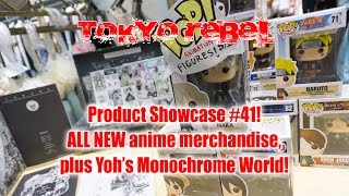 Tokyo Rebel product showcase #41 - Yoh illustrations plus our first-ever anime merch!