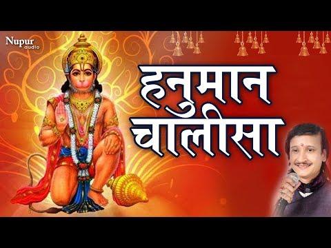 Hanuman Chalisa with Lyrics   Best Of Hanuman Bhajans   Audio Jukebox   Kumar Vishu