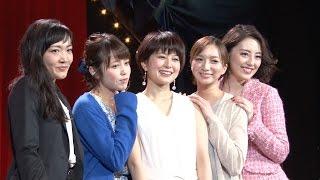 宮木あや子の大人気小説を原作とした舞台「野良女」が4月5日(水)に開...