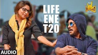 Life Ene T20 Full Audio I Love You Real Star Upendra Rachita Ram R Chandru