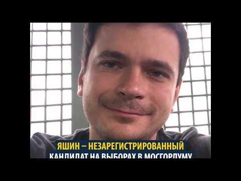 Илья Яшин вновь задержан на выходе из спецприемника