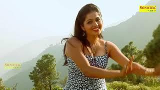 vuclip WapWon Tv Tera Figuer Uttar Kumar Kavita Joshi Haryanvi New Songs