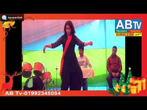 AB Tv Piknik MIM Fashion