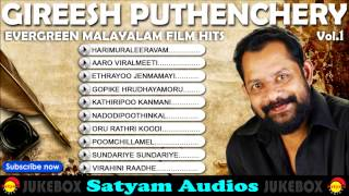 Evergreen Malayalam Songs | Gireesh Puthenchery Hits Vol - 1