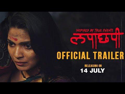 Download Lapachhapi   Official Trailer   Pooja Sawant, Vikram Gaikwad, Usha Naik & Anil Gawas