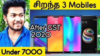 Mobile Phones Under 7000 | in Tamil | 2020 | Best Phones Under 7000 in Tamil