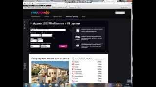 Дешёвые авиабилеты. отели, жилье в аренду , прокат авто доступные ссылки(, 2014-03-27T17:49:42.000Z)