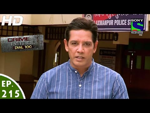 Crime Patrol Dial 100 - क्राइम पेट्रोल - Awwal Number - Episode 215 - 3rd August, 2016